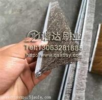 水泥篦冷机不锈钢丝毛刷节能环保改装