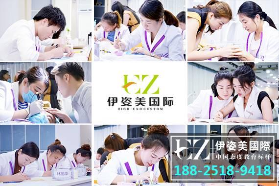 广州正规纹绣培训学校十大排行榜