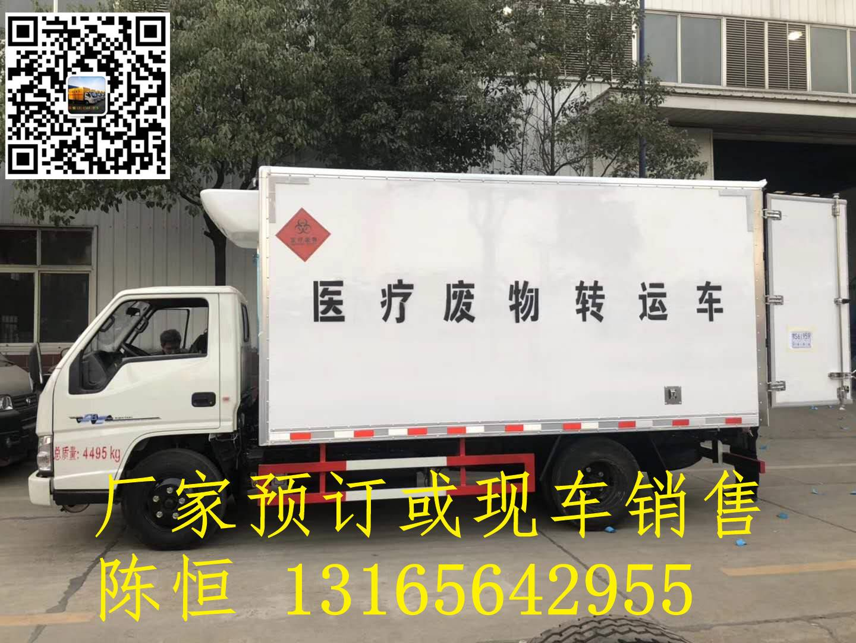 江西安徽江铃废物转运车 动力表现出色