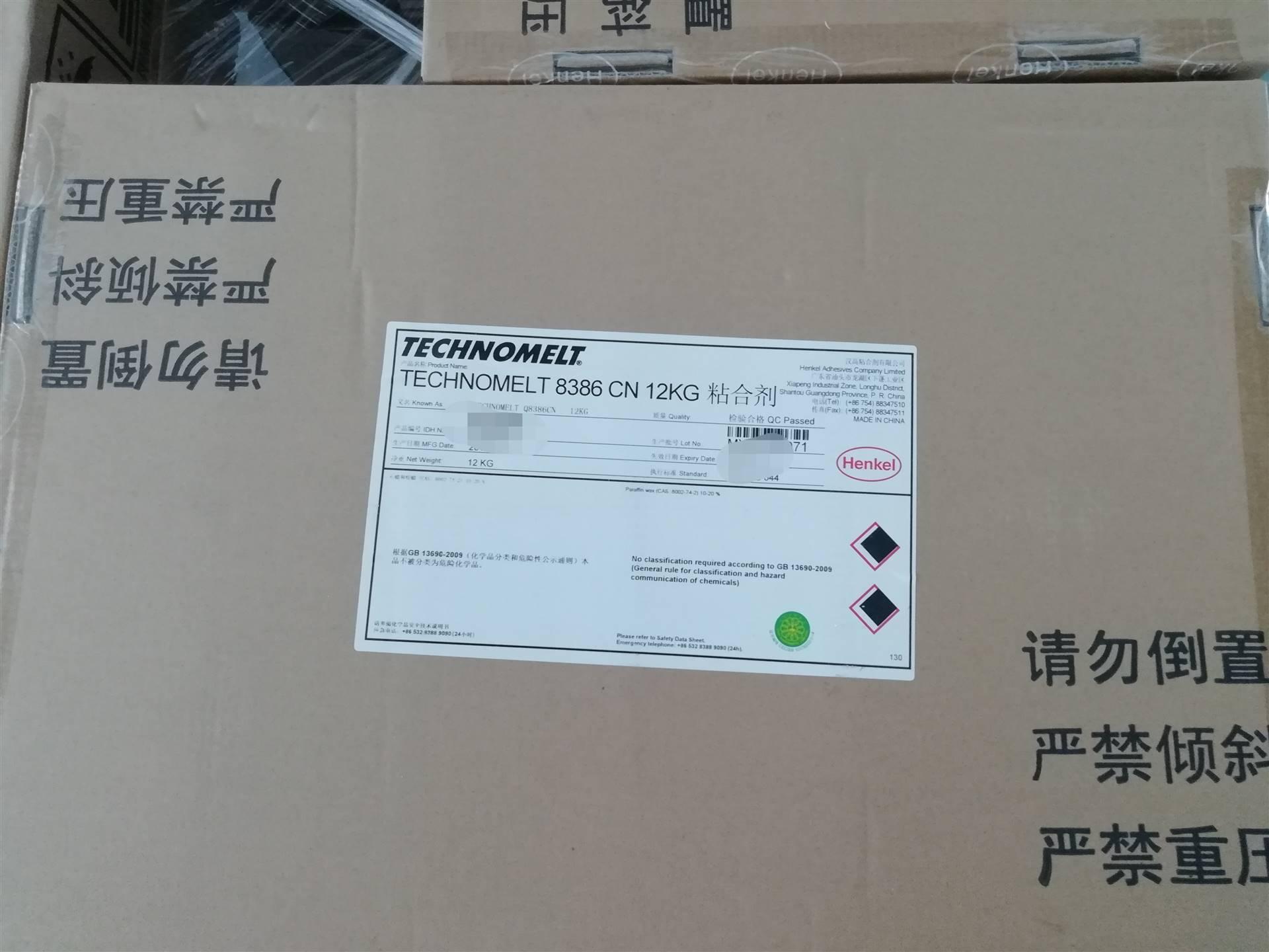 汉高8386CN热熔胶
