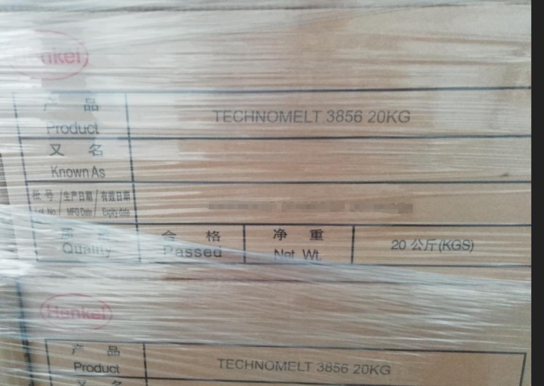 汉高3856热熔胶
