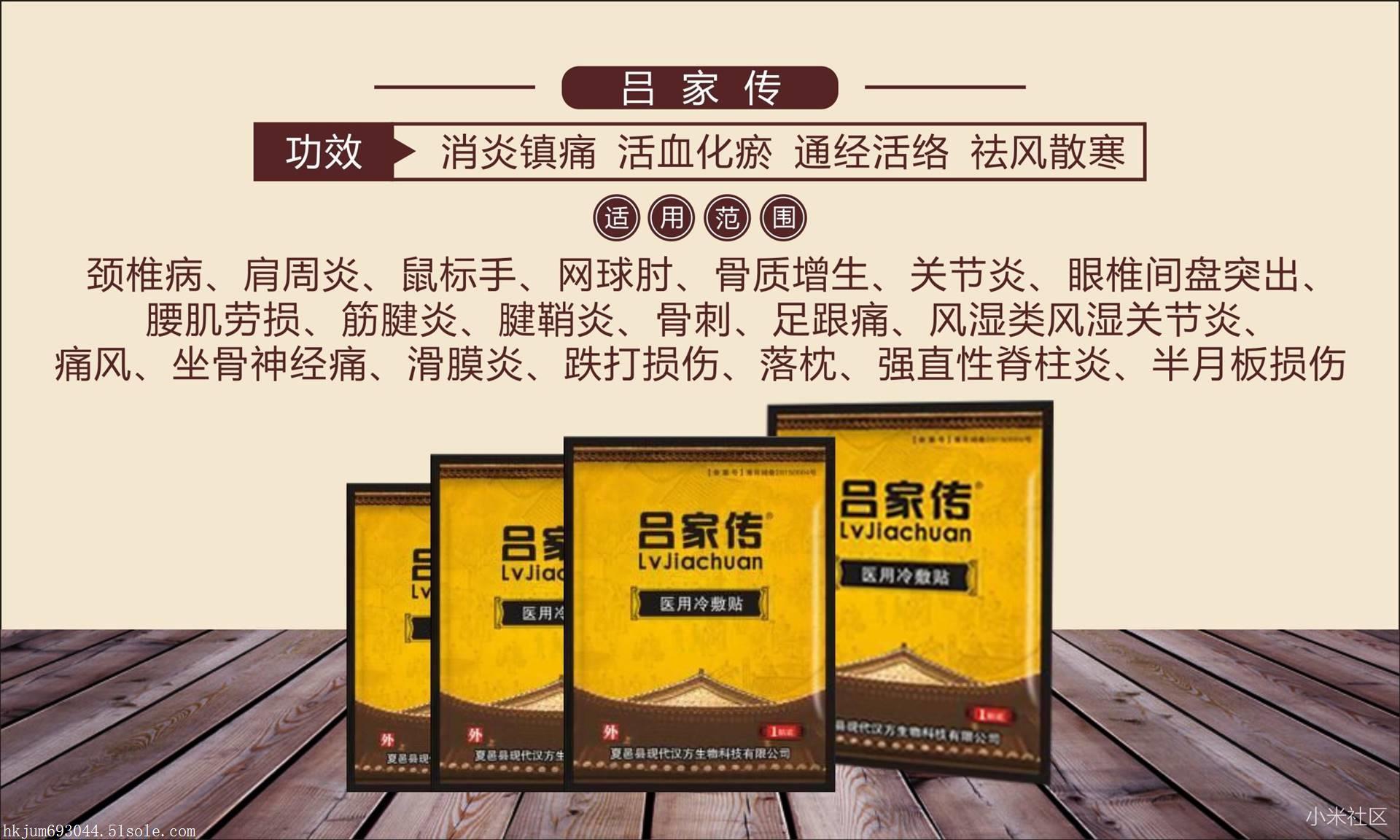 Hui春岭石膏生产厂家在哪里:中国有多少石膏生产厂家