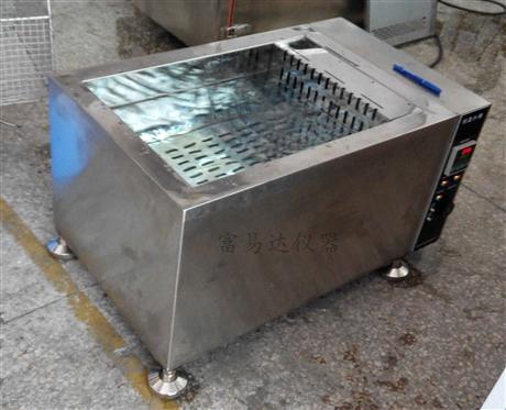 恒温水槽FYD-012/电热恒温水槽