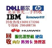 联想服务器回收 IBM服务器回收 X3650M5服务器回收