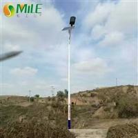 貴州金沙縣30瓦太陽能路燈戶外亮化工程