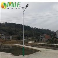 農村太陽能路燈全套配置表