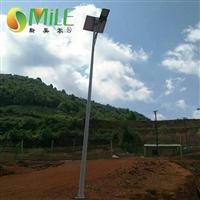 6米太陽能路燈的用途范圍