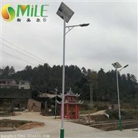 农村太阳能路灯对比
