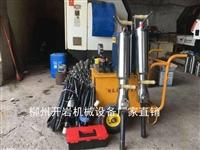 柴油型劈裂机型号价格厂家
