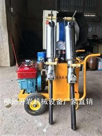 电机型劈裂机广西液压设备