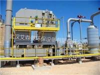 蓄热式氧化焚烧炉 发酵废气处理设备