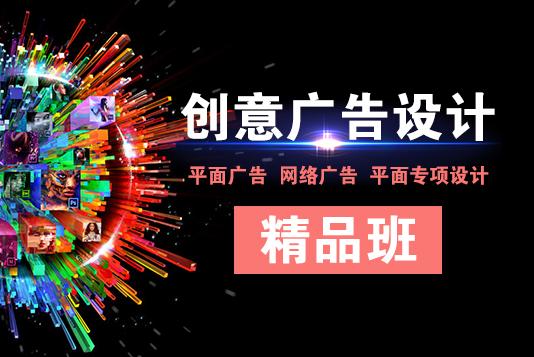 上海平面设计培训、想把设计学精通、来我校绝对行得通
