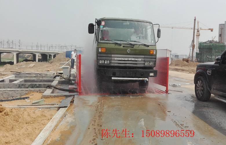 荆门工地环保专用洗车机厂商