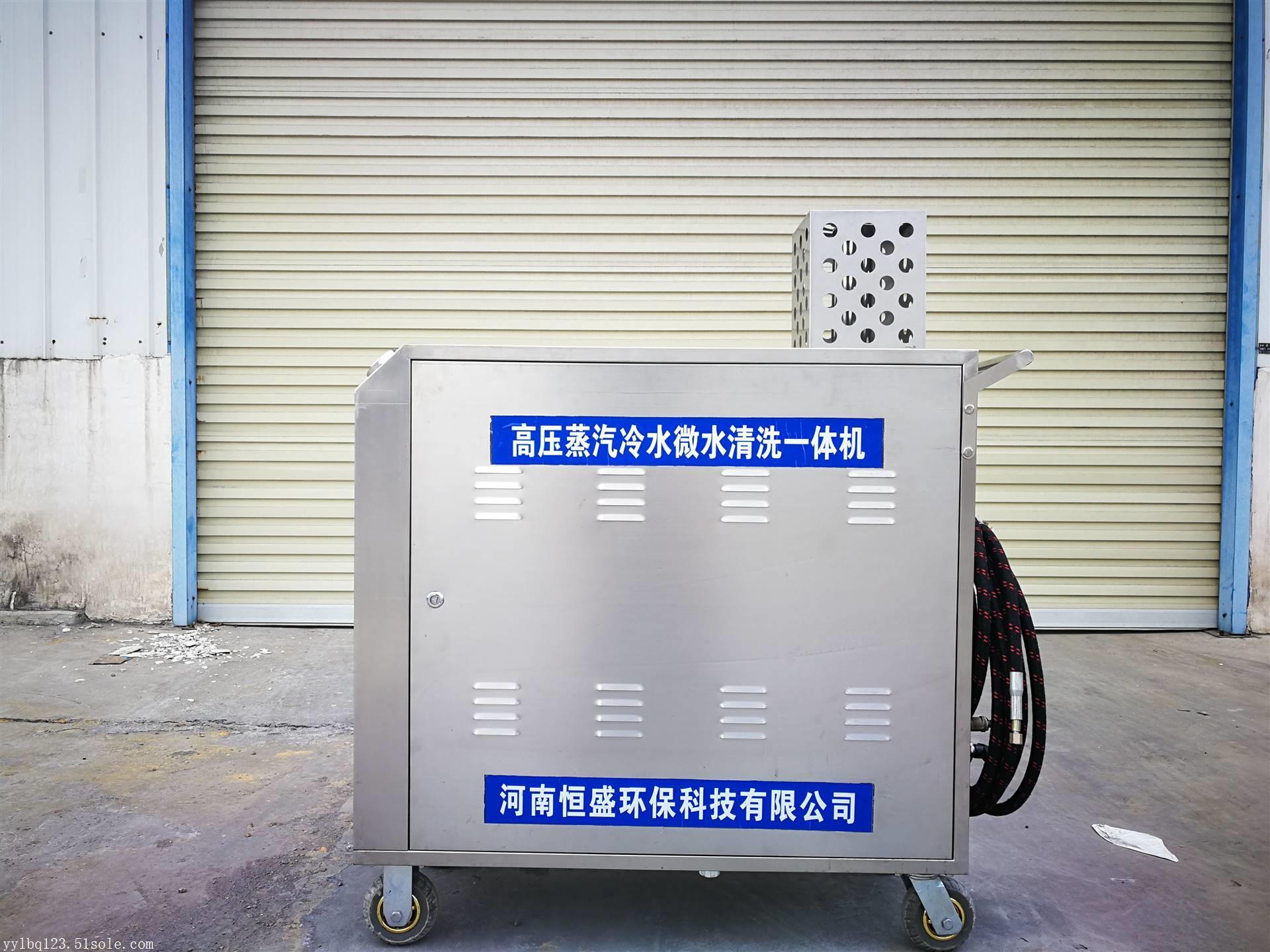 燃氣式蒸汽洗車機還需要用電嗎