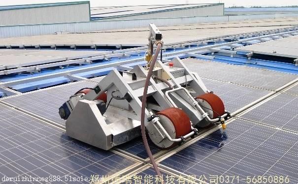 分布式光伏電站清潔,光伏板清掃設備|光伏板清掃-鄭州德瑞智能科技有限公司