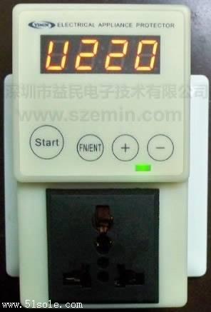 过欠压保护插座厂家 EM-001NA 自动重合闸插座 断零380V