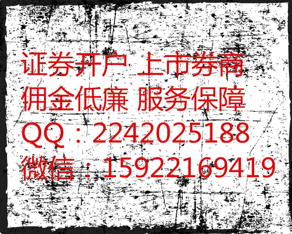 北京证券开户,专为高净值客户服务的券商