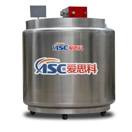 小型不銹鋼液氮罐