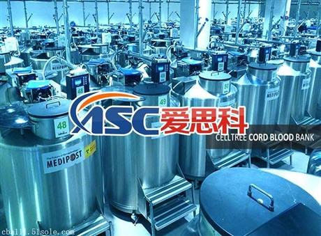 不銹鋼液氮罐公司簡介