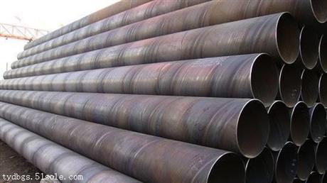 云南焊管厂家批发价格多少钱一吨