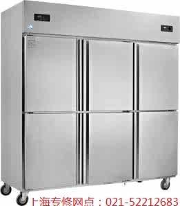 上海芙蓉冰柜维修不制冷加液报修