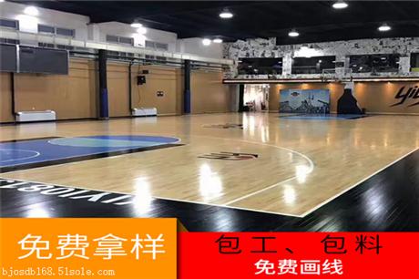 专业比赛场馆篮球木地板价格