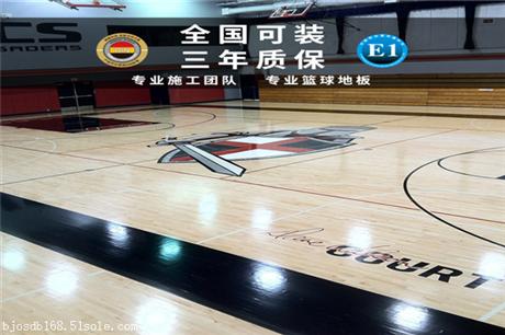 学校室内篮球木地板价格如何翻新