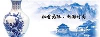 2018上海朵云轩拍卖公司征集部电话具体是多少