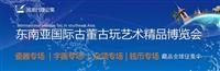 2018北京瀚海拍卖公司负责人的征集电话
