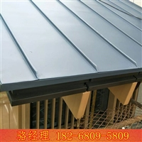 铝镁锰矮立边 铝镁锰板直立锁边系统 铝镁锰板设计安装