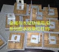 宁波金属粘木头慢干透明AB胶4小时固化环氧透明AB胶水厂家批发