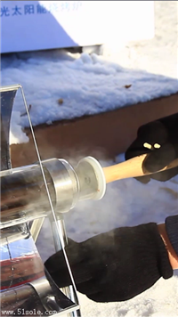 新型烧烤炉 新款炉具推荐 太阳能野 餐炉具