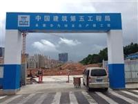 武汉自动清洗平台 洗轮机厂家