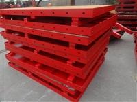 昆明钢模板价格/云南首昆商贸钢模板