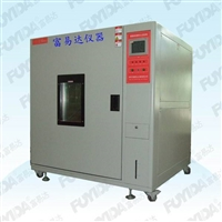 潮湿试验箱H-1000价格/高温高湿试验箱厂家供应