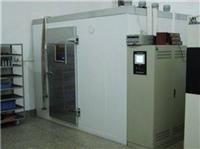 步入式高低温湿热试验室/大型恒温恒湿试验室厂家