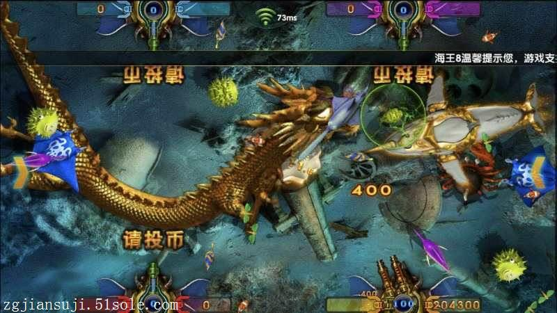 李逵劈鱼游戏经典24小时在线