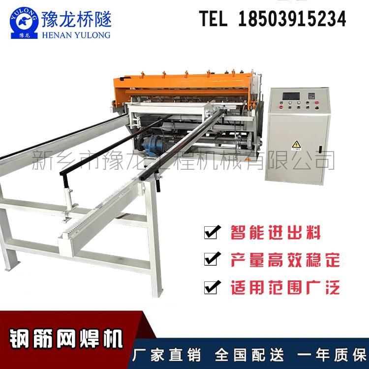 隧道钢筋网片焊机 钢筋网片焊机价格 建筑网全自动钢筋网片焊机