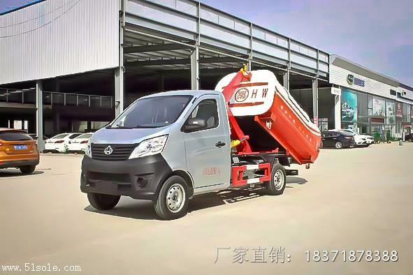 5吨勾臂垃圾车生产厂家  ,南昌卖勾臂垃圾车价格