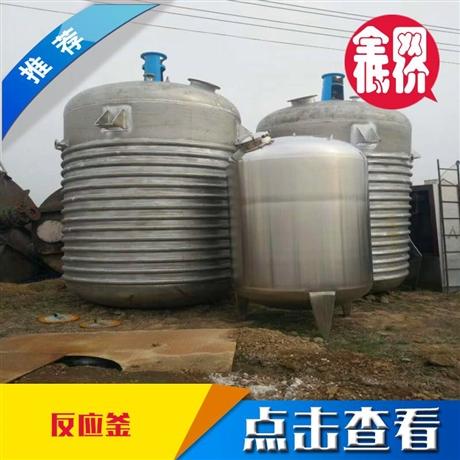 供应二手搪瓷反应釜 实验室小型反应釜 玻璃反应釜 0.5吨电加热