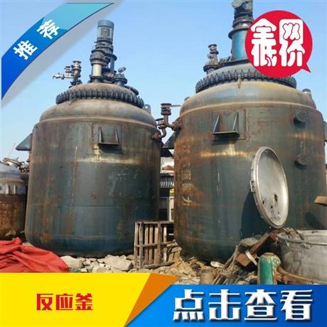 供应5吨不锈钢反应釜 二手反应釜 不锈钢