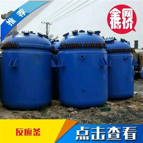 实体公司出售二手搪瓷反应釜1立方-20立方