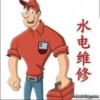 青岛电工维修 电路维修 跳闸短路 布线