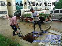 疏通马桶、蹲坑、地漏、面盆、疏通下水道、疏通管道