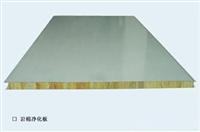 岩棉彩钢夹芯板价格多少钱一平方