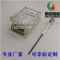 用于燃气 工业电离式火焰检测器XLDJ-104