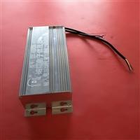YDL金域牌HID250W高压钠灯电子镇流器价格