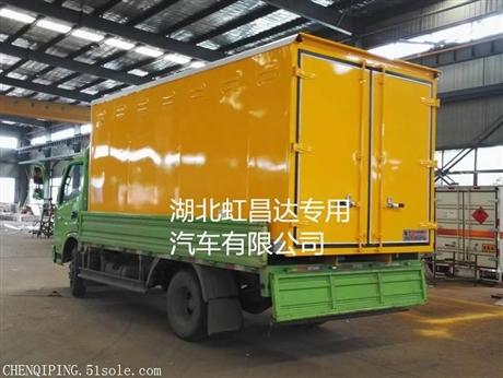 爆破器材bwinchina注册厂家,定做炸药bwinchina注册箱
