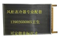 骏安达铜管铝蒸发器  空调配件定制