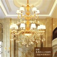 欧式水晶吊灯奢华大气客厅吊灯